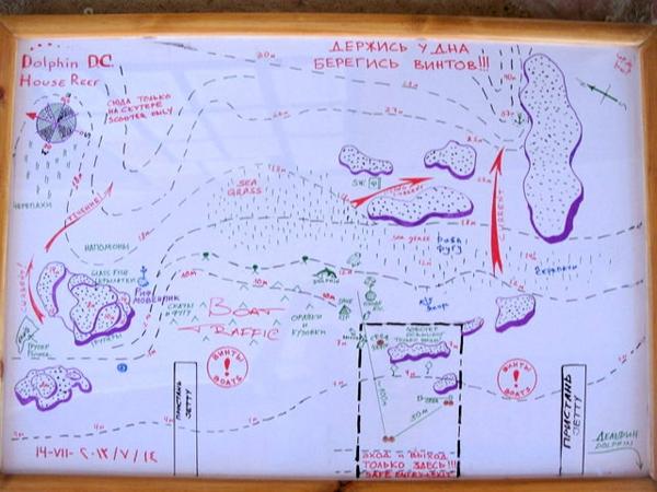 Карта бухты Наамы Бей
