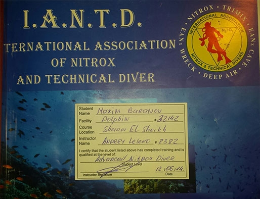 IANTD Advanced Nitrox Diver Андрей Лелеко